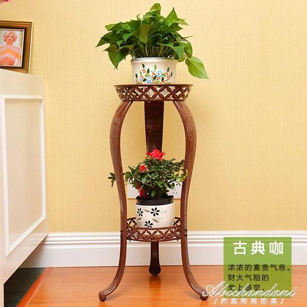 歐式鐵藝花架多層綠蘿吊蘭客廳陽台地面室內仿實木花盆架落地花架 igo黛尼時尚精品
