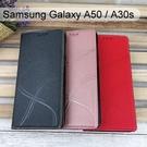 青春隱扣皮套 Samsung Galaxy A50 / A30s (6.4吋) 多夾層