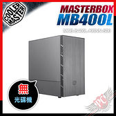 [ PCPARTY ] CoolerMaster MasterBox MB400L 電腦機殼