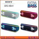 送KKBOX-60天【福笙】SONY SRS-XB41 重低音 藍芽喇叭 藍牙喇叭 (索尼公司貨) IP67防水防塵