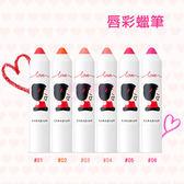 韓國 Karadium X PUCCA 唇彩蠟筆 2g 中國娃娃聯名限量款【特價】★beauty pie★