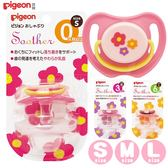 Pigeon 貝親安撫奶嘴 小花 ( S/M/L) 15739