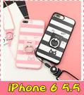 【萌萌噠】iPhone 6 / 6S Plus (5.5吋) 簡約條紋貓咪保護殼 全包情侶款 帶掛繩 支架 手機殼 手機套