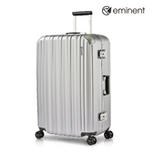 eminent 【維納斯】極致鋁合金框PC行李箱 28吋(亮鋁色)9R5