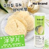 韓國 No Brand 洋芋片 110g 洋芋片 海苔芥末 薯片 餅乾