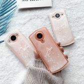 流沙雪花美圖M6/M6S手機殼M8S/T8S全包硅膠軟殼潮女   名購居家