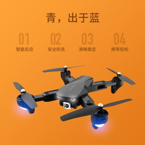空拍機 折疊航拍無人機高清4k專業超遠程2000米gps遙控飛機長續航飛行器 寶貝計書