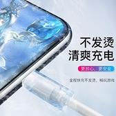 joyroom 蘋果數據線iPhone11快充6s手機ipad充電線iPhone7器8plus加長 【蜜斯sugar】