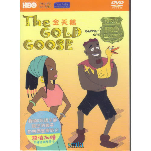 HBO 金天鵝 DVD The Gold Goose  幼兒教育英文學習親子 (購潮8)