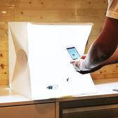 攝影棚【標準套裝】40cm日光寶盒Lumibox折疊小型專業攝影棚foldio升級igo 曼莎時尚