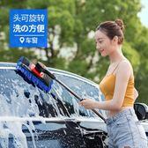 洗車拖把長柄伸縮式棉質多功能軟毛刷子車用泡沫水刷汽車擦車專用