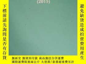 二手書博民逛書店Commercial罕見Dispute Resoiution i