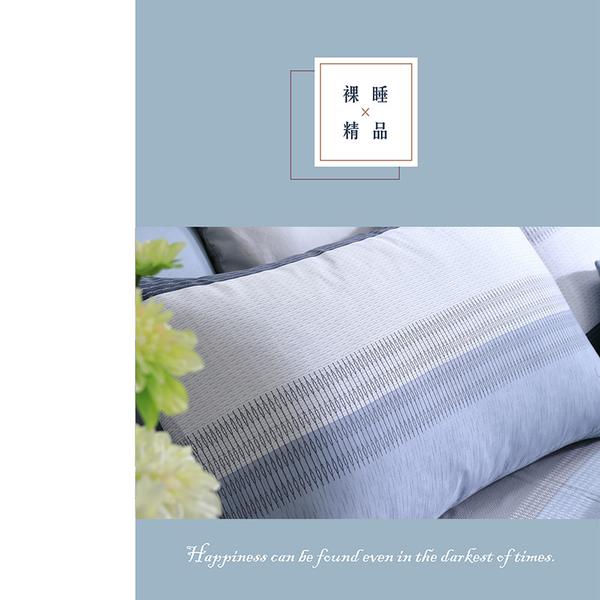 【BEST寢飾】天絲床包三件組 加大6x6.2尺 海風吹過 100%頂級天絲 萊賽爾 附正天絲吊牌 床單