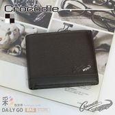 Crocodile鱷魚皮夾真皮短夾男夾皮包-中翻固定0103-33522咖啡