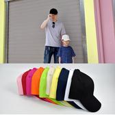 老帽 繽紛素款兒童休閒棒球帽NHA54