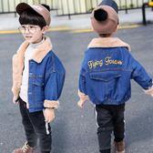 兒童牛仔外套童裝男童牛仔外套加絨新款秋冬裝兒童夾克冬季加厚寶寶上衣潮伊芙莎