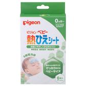 貝親Pigeon 退熱貼(8小時)6入(實體簽約店面) 專品藥局【2006422】