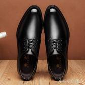 正裝男士皮鞋男商務皮鞋黑色尖頭青年加絨休閒皮鞋男  千千女鞋