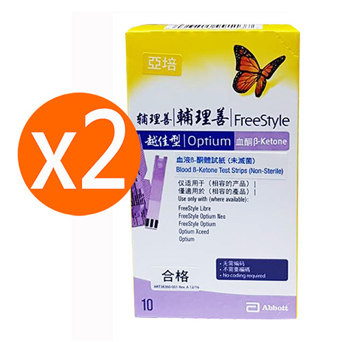 亞培越佳型血酮試紙2盒(10片/盒)-非尿酮試紙