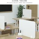 PVC辦公室屏風學生課桌隔離考試擋板防飛沫分割固定移動免打孔快速出貨