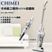 奇美 CHIMEI 手持直立兩用HEPA吸塵器VC-SA1PH0
