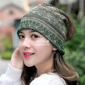 透氣韓版套頭帽 棉紗化療包頭帽子女性月子貼皮膚頭巾帽  伊莎公主