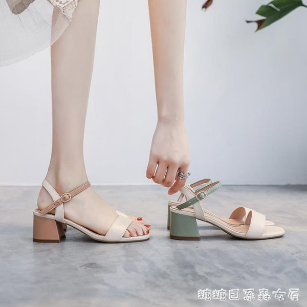 高跟鞋-女鞋夏季新款時尚百搭中跟粗跟仙女風晚晚高跟搭配裙子涼鞋女 糖糖日繫