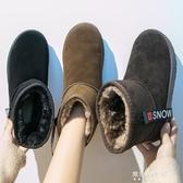 雪地靴-雪地靴女短筒冬季韓版百搭平底學生加絨加厚保暖短靴棉面包鞋 東川崎町