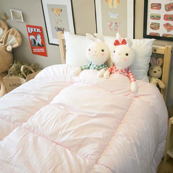 韓式棉絨雙人被(6尺*7尺) 表布純棉 台灣製造  品質優良