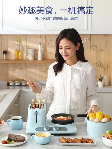 早餐機多功能輕食機家用烤麵包機吐司多士爐 ciyo黛雅