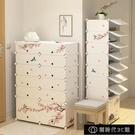 鞋櫃 鞋櫃鞋架子進門口結實家用簡易多層防塵小型窄小網紅宿舍
