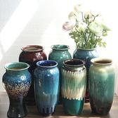 除舊佈新 陶瓷花瓶水培富貴竹花器客廳插鮮花幹花小花瓶窯變瓷器擺件