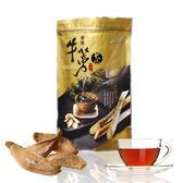青玉牛蒡茶 原味牛蒡茶片(300g/1包)