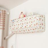 【03276】 透明印花冷氣機防塵罩 壁掛式 空調罩