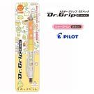 【角落生物自動鉛筆】角落生物 自動鉛筆 搖搖筆 果凍筆 0.5 日本正版 該該貝比日本精品 ☆