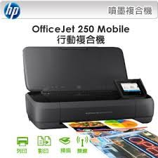 HP OfficeJet 250 Mobile All-in-One 印表機 功能:列印、影印、掃瞄