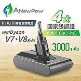 Dyson V7 SV11 Trigger mattress motorhead 吸塵器 3000mAh ANewPow 副廠電池 V7 所有機種再送濾網