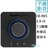 平廣 送袋保1年 創新 CREATIVE X3 音效卡 Sound Blaster SXFI 7.1聲道 另售耳機喇叭