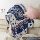 北歐純色緹花沙發巾 沙發布 全蓋沙發套 沙發墊 防塵布 線毯15 (90*150cm)