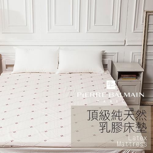 乳膠床墊 / 嬰兒床專用5cm【皮爾帕門頂級天然乳膠床墊】2x4尺 原廠印花布套 戀家小舖台灣製
