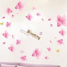 壁貼 綻放百合花 創意壁貼 無痕壁貼 壁紙 牆貼【BF0857】Loxin