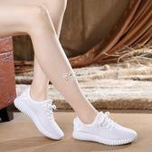 鏤空小白鞋女夏季透氣休閒百搭椰子情侶跑步鞋網面布鞋 俏腳丫