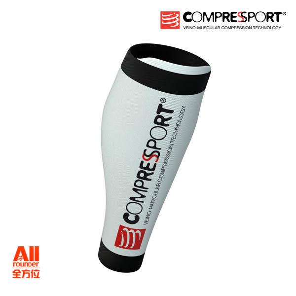 預購品【Compressport】【全方位跑步概念館】瑞士Compressport機能壓縮–R2V2小腿套 -白色(30030302)