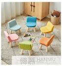 兒童實木布藝小凳子靠背椅家用矮凳創意小椅子網紅簡約換鞋小板凳 夏季新品 YTL