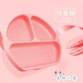 可愛兒童餐盤分格吸盤碗寶寶餐具嬰兒矽膠防摔輔食碗【奇趣小屋】