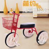 兒童三輪車新品兒童三輪車腳踏車小孩自行車男女寶寶童車1-3歲2-4歲XW(男主爵)
