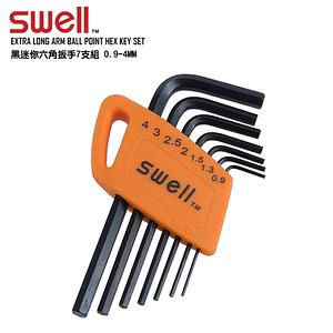 【SWELL】0.9-4MM黑迷你六角扳手7支組 011-21MS
