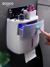 紙巾盒 衛生紙盒衛生間紙巾置物架廁所家用免打孔掛壁式創意抽紙盒卷紙筒 晶彩