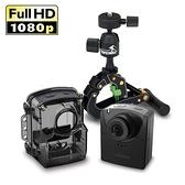 Brinno (TLC2000 縮時攝影機) + ( ATH1000 防水防塵殼 ) + (T1e 鉗式腳架) 1080P 光圈 F2 118°視角【公司貨】