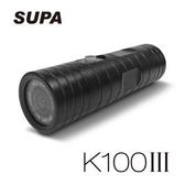 速霸 K100 III 三代 超廣角170度防水型1080P 機車行車記錄器(含16G卡)